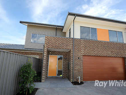 73 Bloom Avenue, Wantirna South 3152, VIC House Photo