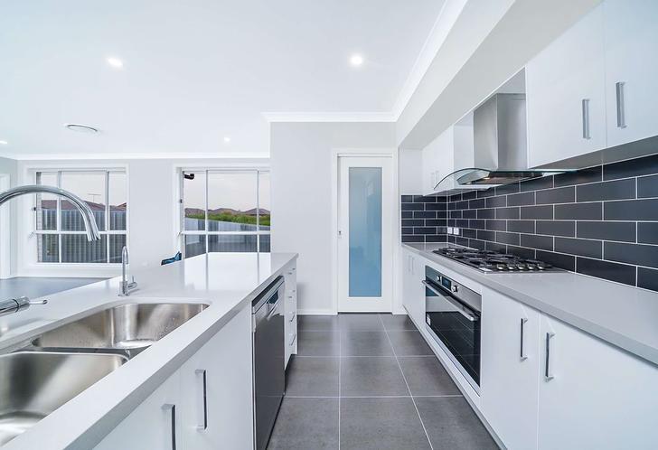 7 Sonic Close, Middleton Grange 2171, NSW House Photo