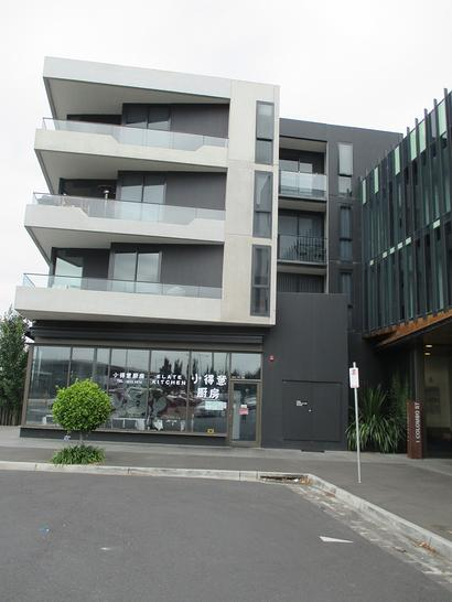 LEVEL 307A/1-19/1-19 Colombo Street, Mitcham 3132, VIC House Photo