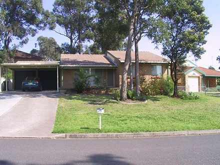 3 Coachwood Drive, Medowie 2318, NSW House Photo