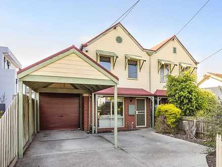 320A Pascoe Vale Road, Essendon 3040, VIC Townhouse Photo