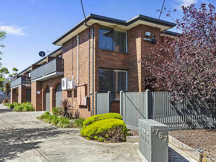 4/1767 Dandenong Road, Oakleigh East 3166, VIC Townhouse Photo