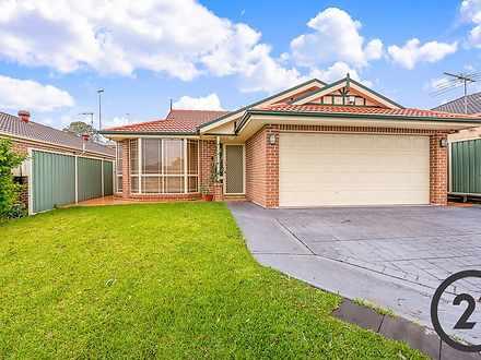 20 Sorrento Drive, Glenwood 2768, NSW House Photo