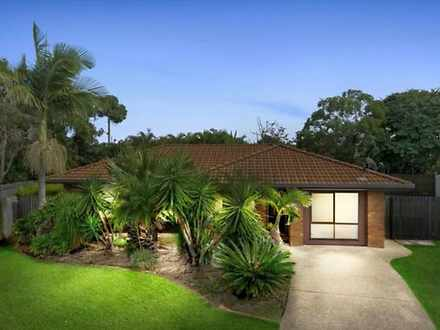 7 Terry Court, Bray Park 4500, QLD House Photo