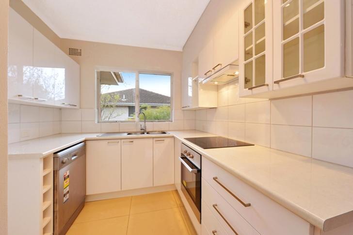 9/20 Bank Street, Meadowbank 2114, NSW Apartment Photo