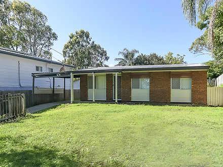 11 Narraport Crescent, Beenleigh 4207, QLD House Photo