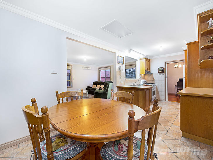 59 Lea Road, Mulgrave 3170, VIC House Photo