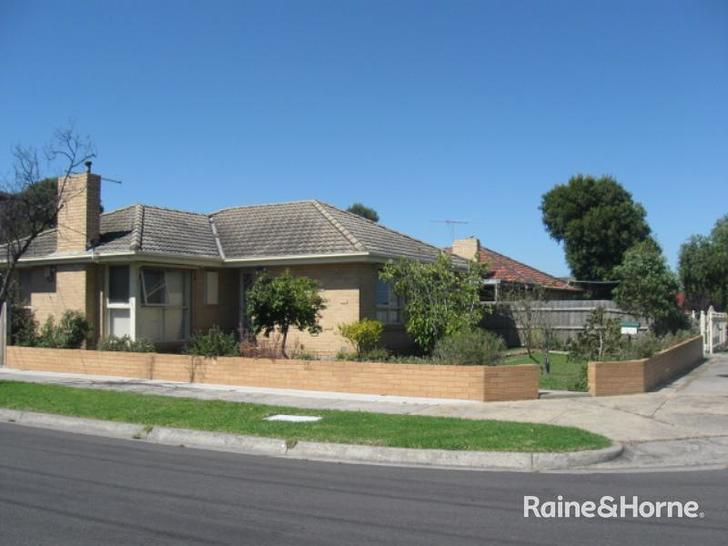 1 Davidson Street, Springvale 3171, VIC House Photo