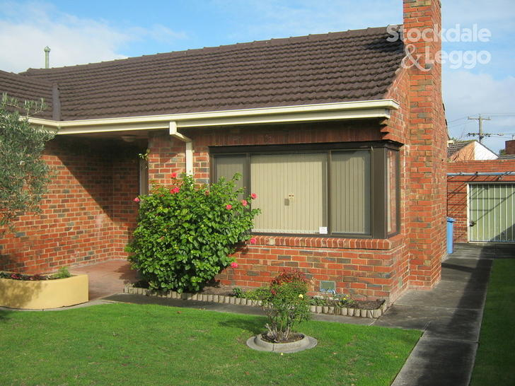 69 Princes Highway, Dandenong 3175, VIC House Photo