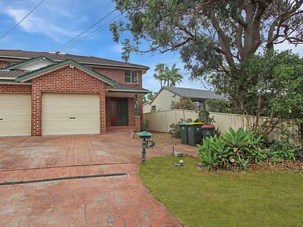 7A Holt Street, North Ryde 2113, NSW Duplex_semi Photo