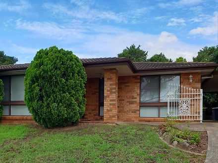 42 Tourmaline Street, Eagle Vale 2558, NSW House Photo