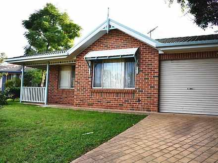 18 Lupton Place, Horningsea Park 2171, NSW House Photo