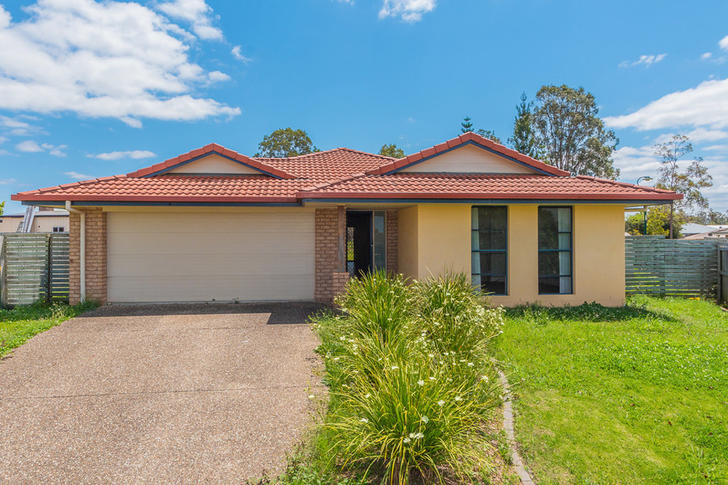 14 Rhiannon Court, Bellmere 4510, QLD House Photo