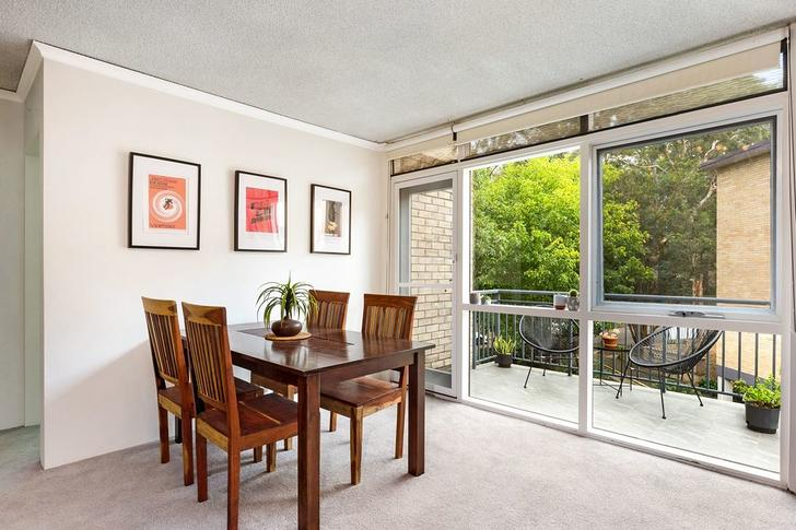 5/8 Murray Street, Lane Cove North 2066, NSW Apartment Photo