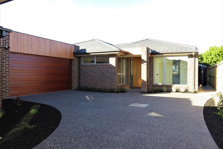 2/5 Pettit Close, Berwick 3806, VIC House Photo