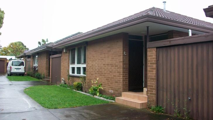 2/105 Kangaroo Road, Hughesdale 3166, VIC Unit Photo