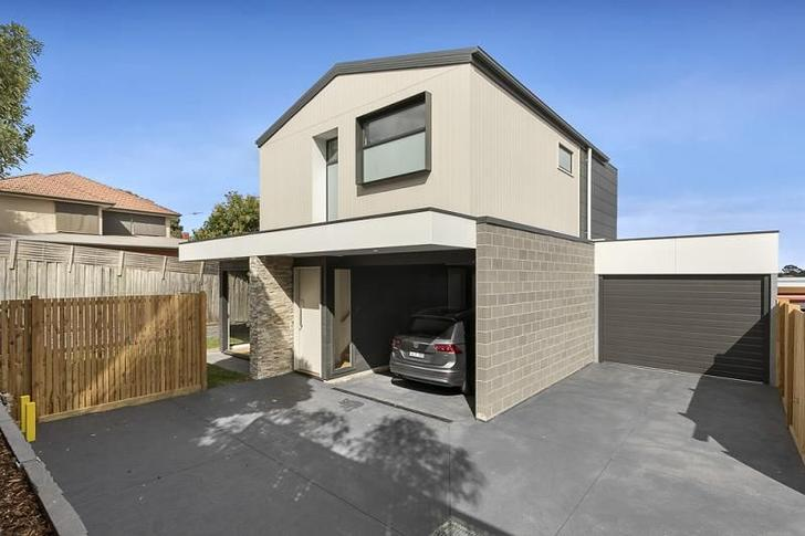 2/7 Sherwood Street, Glen Iris 3146, VIC Townhouse Photo