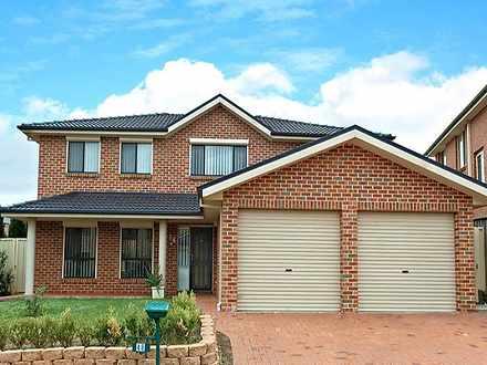 48 Marie Avenue, Glenwood 2768, NSW House Photo