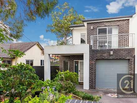 98 Oramzi Road, Girraween 2145, NSW Townhouse Photo