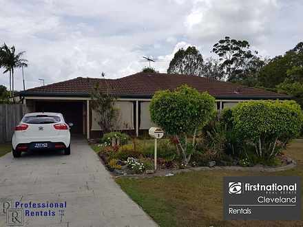 1 St Georges Court, Victoria Point 4165, QLD House Photo