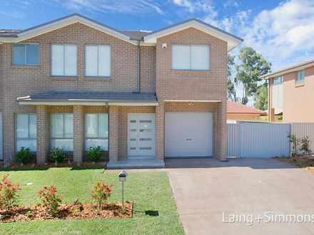 1B Adna Street, Plumpton 2761, NSW House Photo