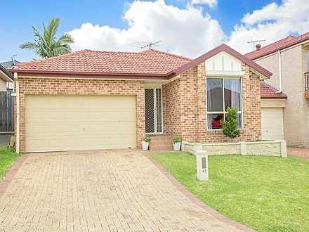 41 Wainewright Avenue, West Hoxton 2171, NSW House Photo