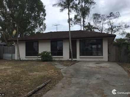 11 Trailwood Court, Eagleby 4207, QLD House Photo