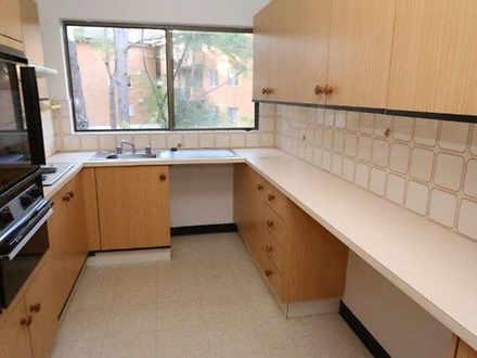 39/35 Doomben Avenue, Eastwood 2122, NSW Unit Photo