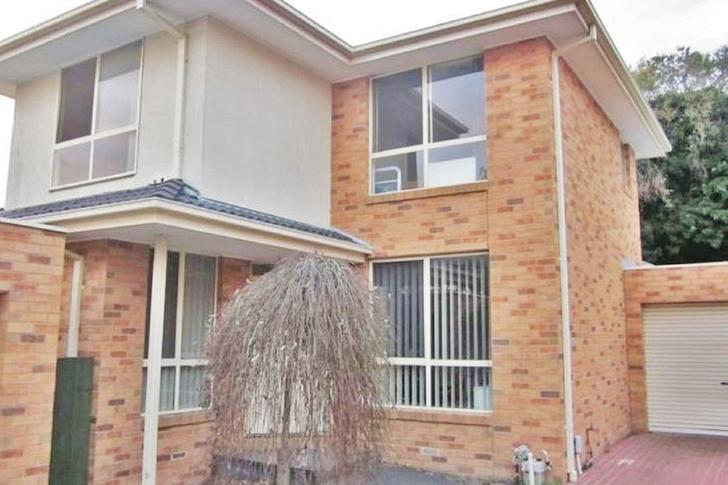 3/7-9 Seascape Street, Clayton 3168, VIC Townhouse Photo