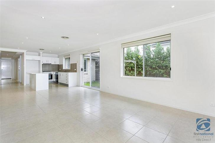 18 Cicada Street, The Ponds 2769, NSW House Photo