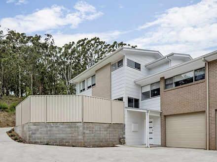 32 Weaver Crescent, Watanobbi 2259, NSW House Photo