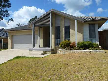 64 River Oak Avenue, Gillieston Heights 2321, NSW House Photo