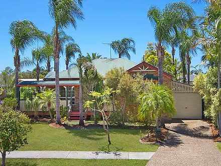 6 Tekam Crescent, Tanah Merah 4128, QLD House Photo
