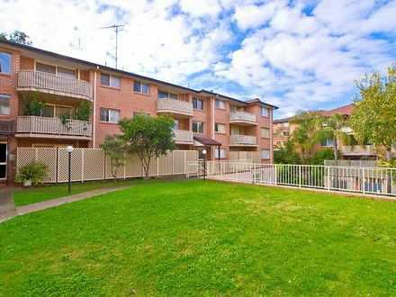 7 Hill Street, Marrickville 2204, NSW Villa Photo