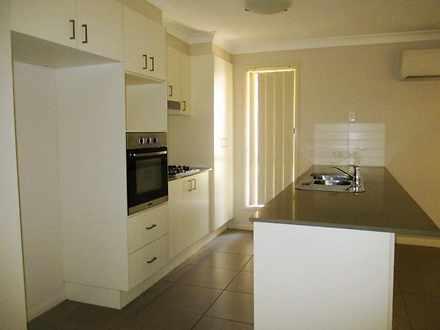 270 Alawoona Street, Redbank Plains 4301, QLD House Photo