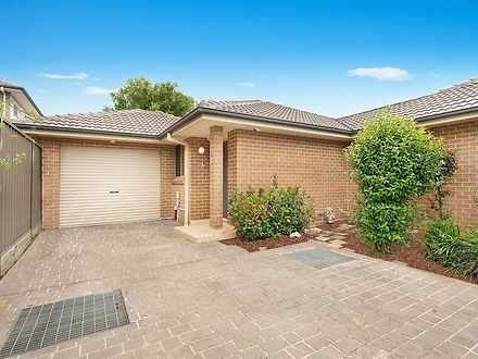 7/207-209 Old Prospect Road, Greystanes 2145, NSW Villa Photo
