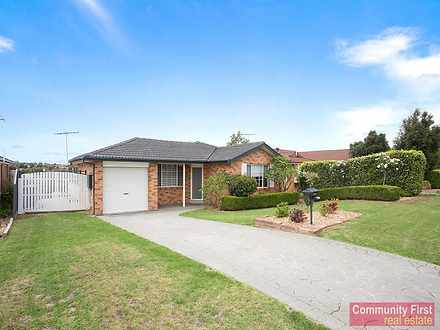 7 Scobie Place, Mount Annan 2567, NSW House Photo