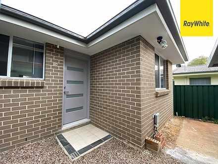 5A Mitchell Street, Campbelltown 2560, NSW House Photo