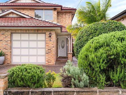 2A Boronia Street, Cronulla 2230, NSW Duplex_semi Photo