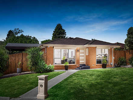 1 Ivy Court, Mill Park 3082, VIC House Photo