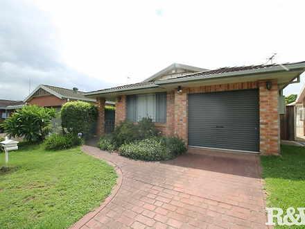 7 Dillon Place, Oakhurst 2761, NSW House Photo