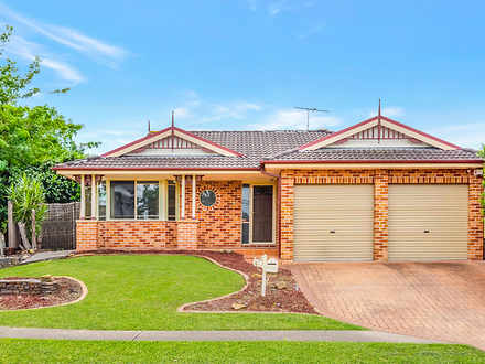 41 Aukane Street, Hinchinbrook 2168, NSW House Photo