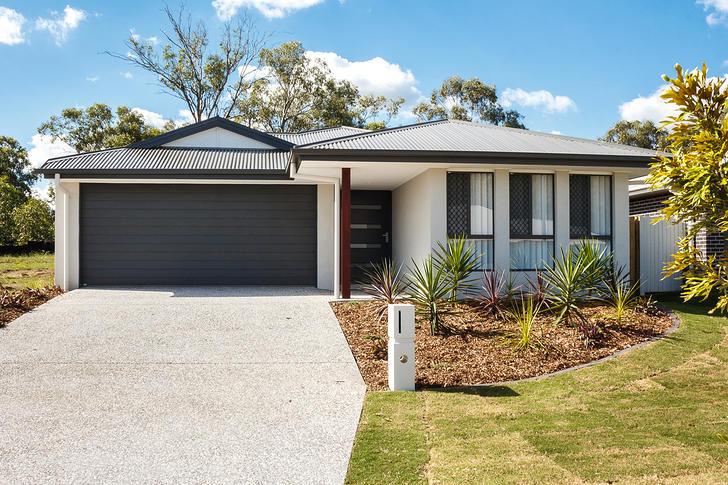 3 Pioneer Way, Walloon 4306, QLD House Photo