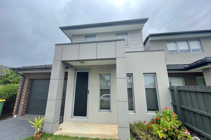1/5 Cambridge Way, Bundoora 3083, VIC Townhouse Photo