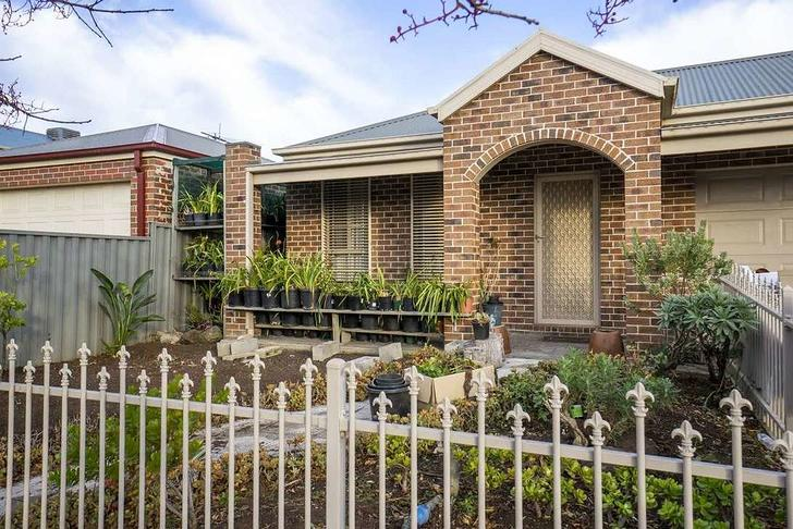7 Hepburn Street, Tarneit 3029, VIC House Photo