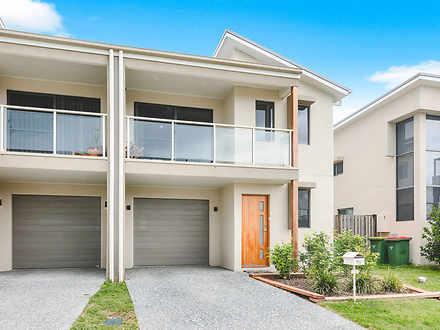36 Hillsborough Place, Pimpama 4209, QLD House Photo