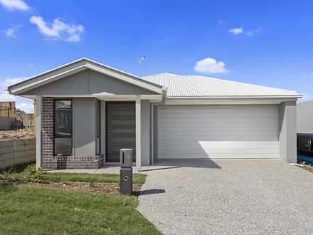 17 Carnelian Street, Collingwood Park 4301, QLD House Photo