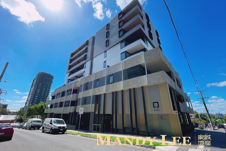 505/2 Archibald Street, Box Hill 3128, VIC Apartment Photo