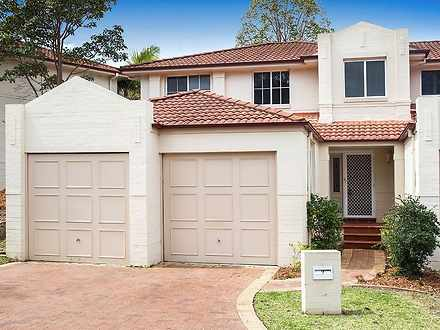 7 Daintree Way, Menai 2234, NSW Townhouse Photo
