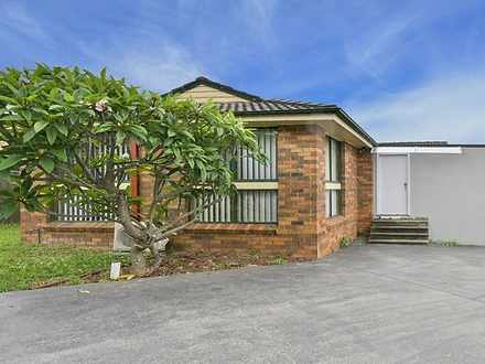 7 Morar Place, St Andrews 2566, NSW House Photo